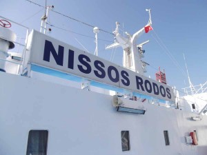 Back on the Nissos Rodos from Turkey to Egypt